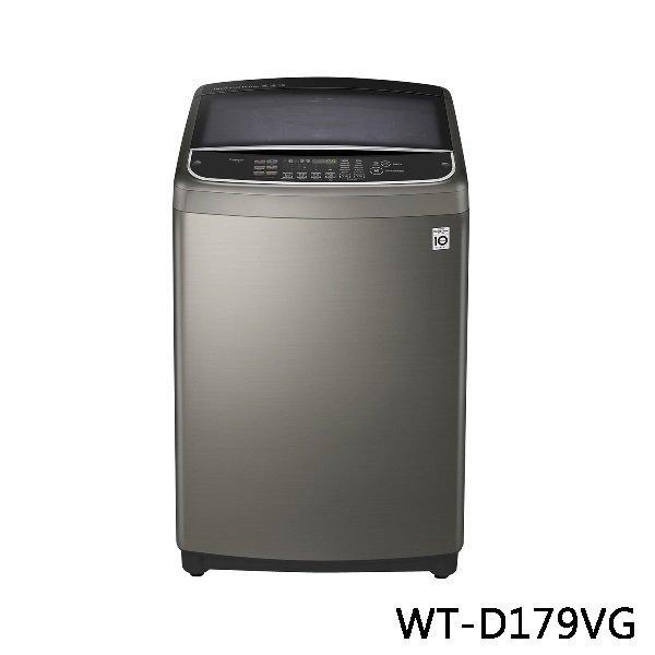 LG 樂金 第3代DD變頻直立式洗衣機 WT-D179VG 17公斤 不鏽鋼銀 原廠保固 結帳更優惠 黑皮TIME