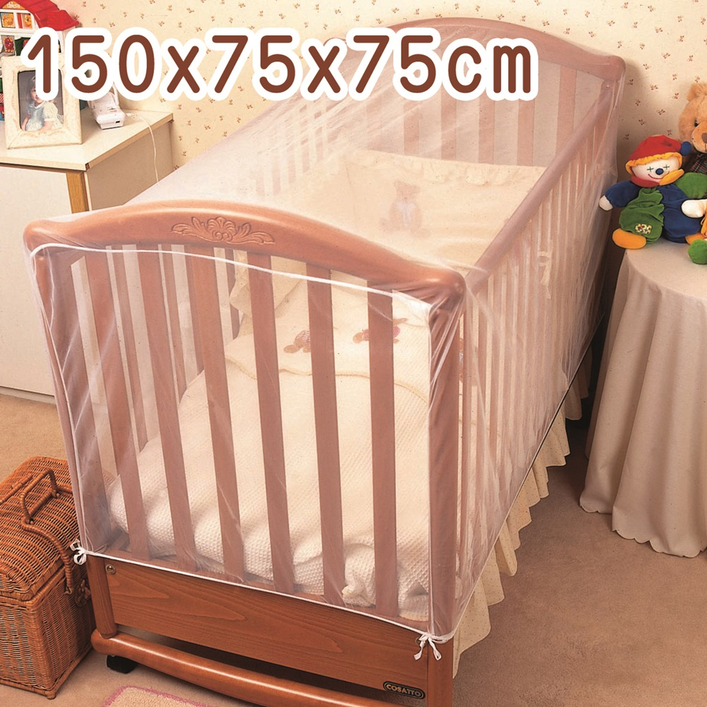 CLIPPASAFE 嬰兒床防蟲罩/蚊帳-150x75x75cm I-4CB-CL175