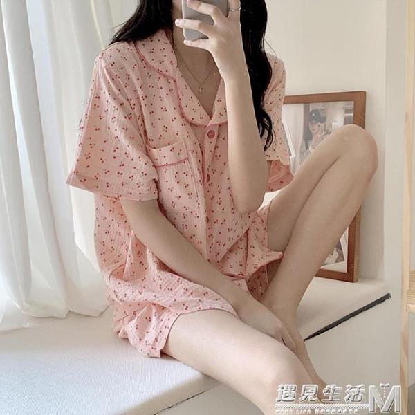 簡約純棉麻紗布櫻桃睡衣女夏季短袖短褲家居服兩件套裝薄 遇見生活