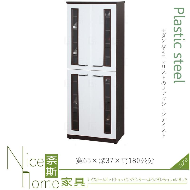 奈斯家具nice117-09-hx (塑鋼材質)2.1高6尺四門鞋櫃-胡桃/白色