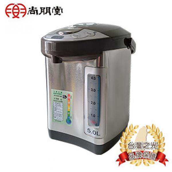 尚朋堂 5L電熱水瓶SP-EVF50
