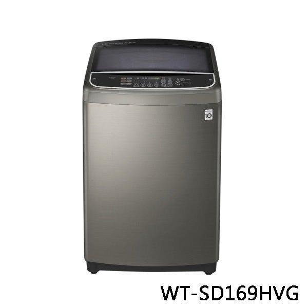 LG 樂金 第3代DD變頻直立式洗衣機 WT-SD169HVG 16公斤 不鏽鋼銀 原廠保固 結帳更優惠 黑皮TIME