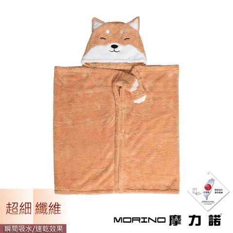 MORINO 超細纖維兒童罩袍-柴犬