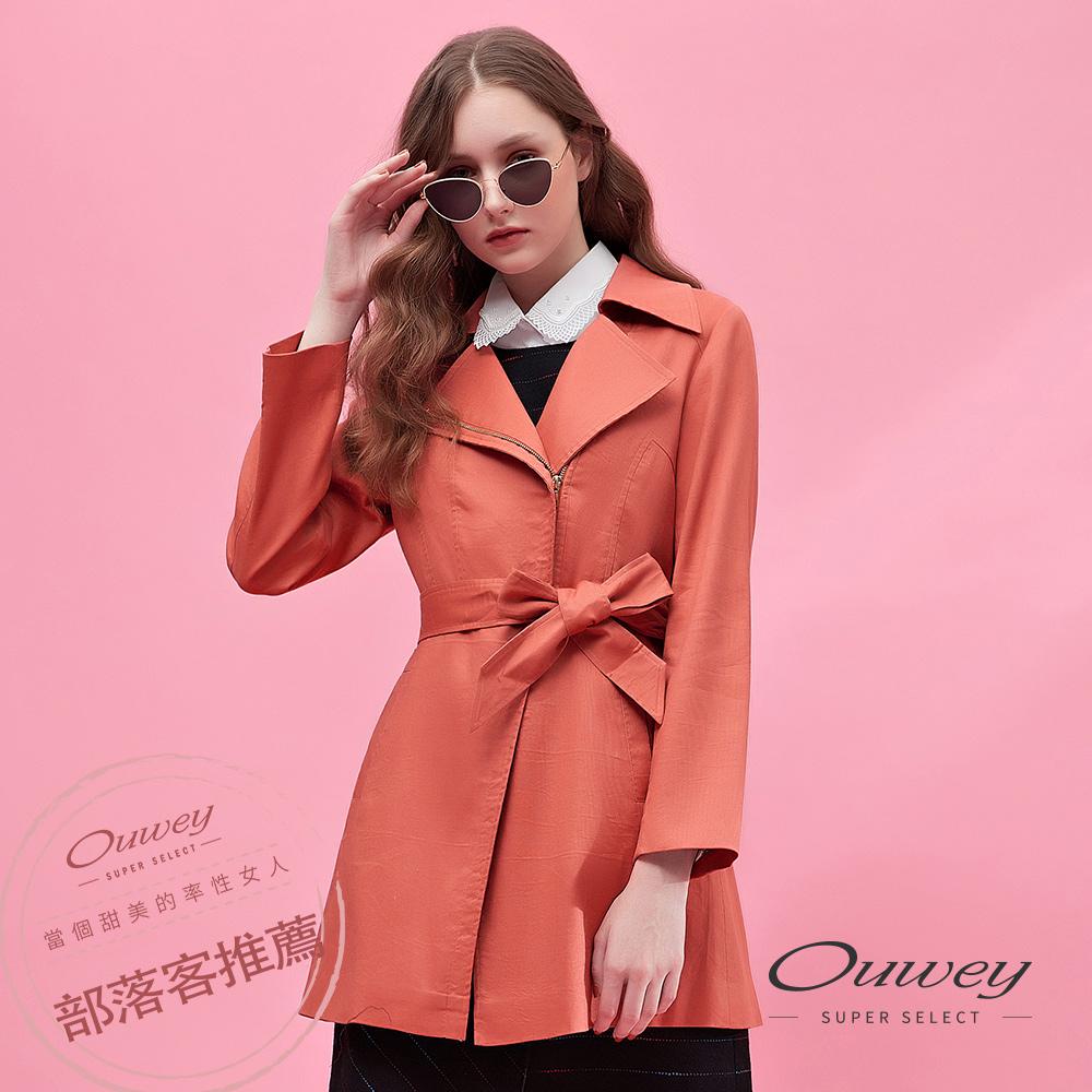 OUWEY歐薇 都會時尚西柚紅花卉內裡長版大衣(磚)H56423