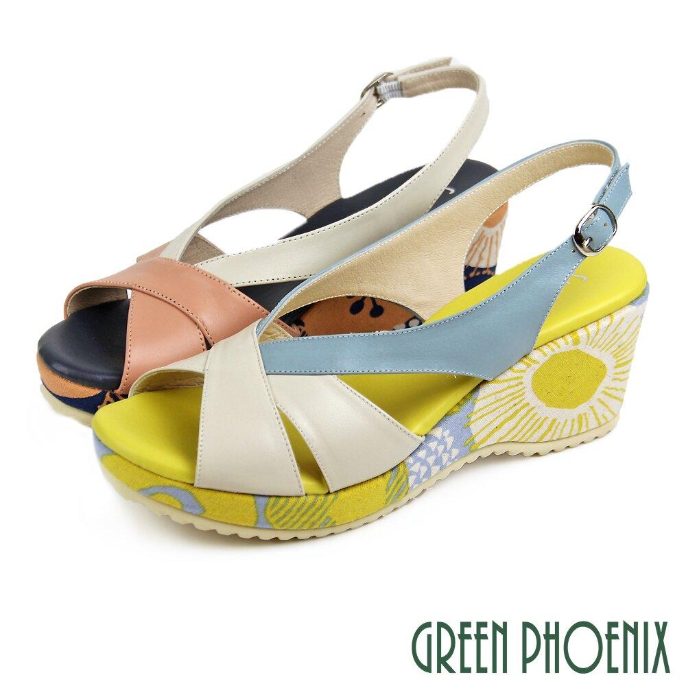 【GREEN PHOENIX】輕量夏日雙彩繽紛花布楔型涼鞋/厚底涼鞋U27-20836