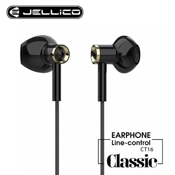 【JELLICO】克拉系列 非入耳式耳機(JEE-CT16-BK)-黑