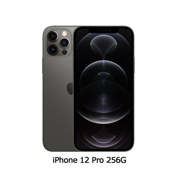 Apple iPhone 12 Pro (256G)-石墨色(MGMP3TA/A)