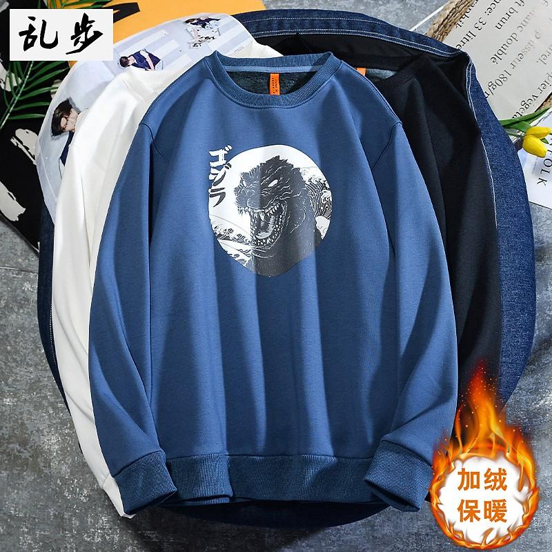 國潮小怪獸衛衣oversize個性情侶長袖T恤ins加絨保暖打底衫bf男女