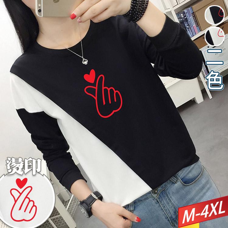 斜邊愛心手勢燙印T恤(2色) M~4XL【244388W】【現+預】-流行前線-