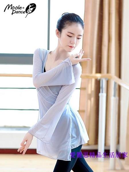 古典舞練功服女成人飄逸舞蹈服紗衣芭蕾舞民族舞中國舞上衣身韻服