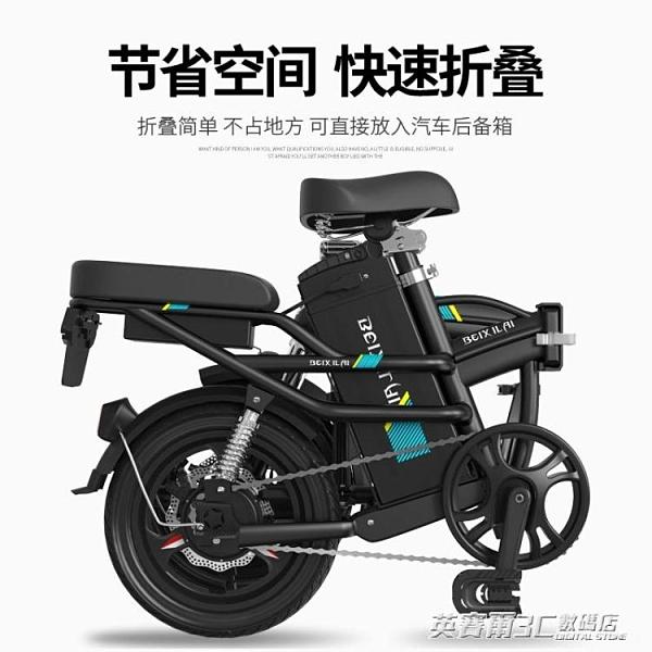 貝喜萊摺疊電動自行車代駕電動車48V鋰電池小型成人代步助力滑板 限時下殺價 伊衫風尚
