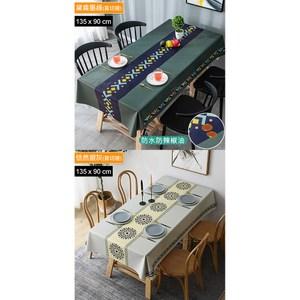 【Osun】北歐風PVC三防桌布135x90cm(直切款-CE383)黛鳶墨綠(直切邊)