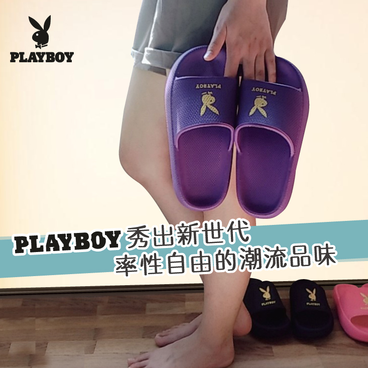 (e鞋院)PLAY BOY經典厚底輕量防滑拖鞋