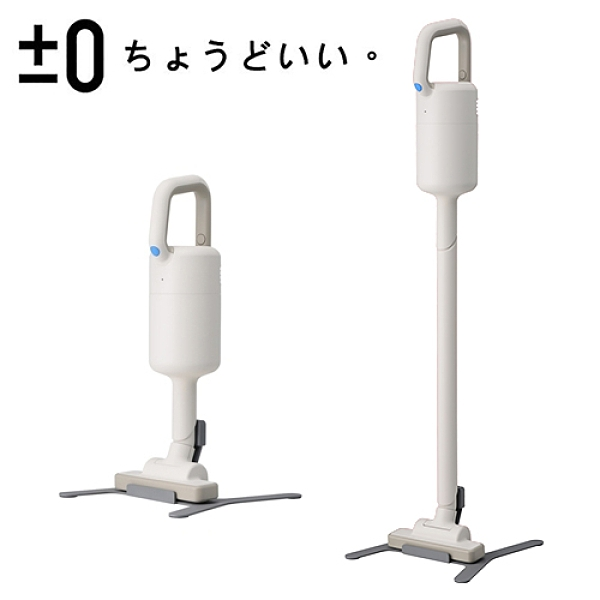 日本±0 正負零 無線吸塵器 XJC-Y010 白色