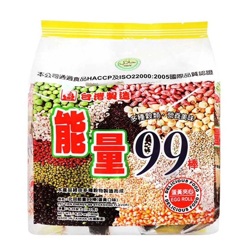 北田能量99棒(蛋黃口味)180g