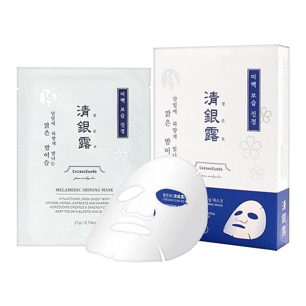 韓國 清銀露 宮廷秘方白玉肌活顏提亮面膜(7片)盒裝【小三美日】