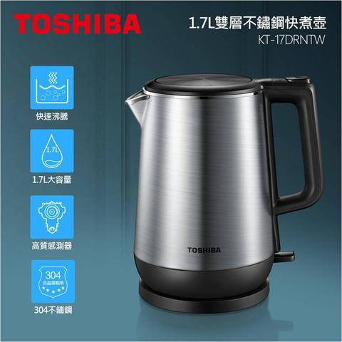 TOSHIBA 1.7L雙層不鏽鋼快煮壺KT-17DRNTW
