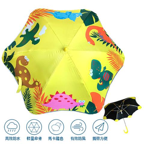 兒童圓角反光雨傘-恐龍時代(黃)