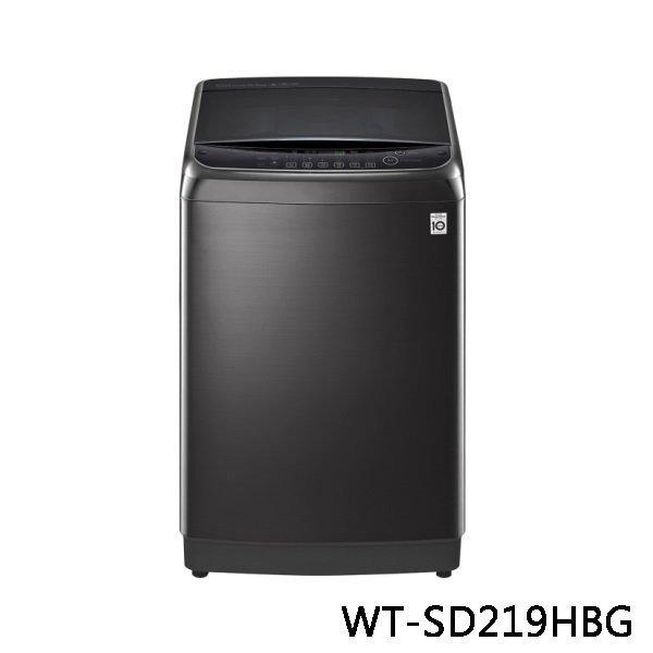 LG 樂金 第3代DD變頻直立式洗衣機 WT-SD219HBG 21公斤 極光黑 原廠保固 結帳更優惠 黑皮TIME