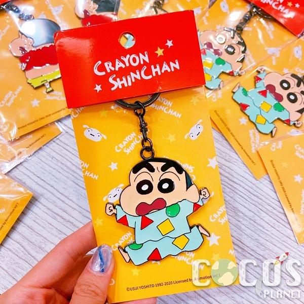 正版 Crayon Shin-Chan 蠟筆小新 金屬鑰匙圈 鑰匙圈 吊飾 掛飾 睡衣款 COCOS PN399