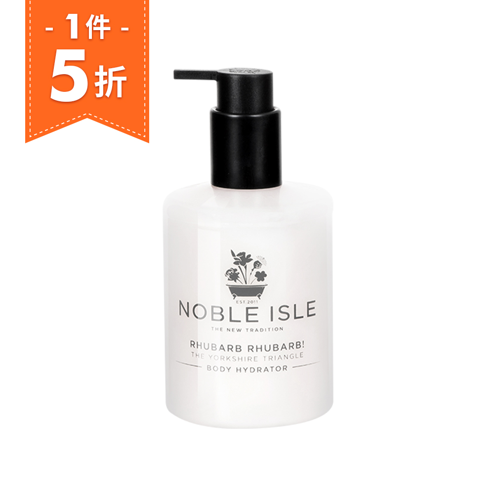 NOBLE ISLE 大黃杜松身體霜 250mL