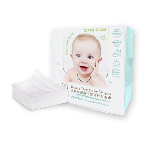 柔仕Roaze MIT乾濕兩用嬰兒紗布毛巾-舒適款(25片)