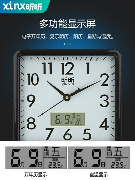 鐘表掛鐘客廳時尚創意時鐘掛表簡約牆上家用免打孔掛牆電子石英鐘【母親節禮物】