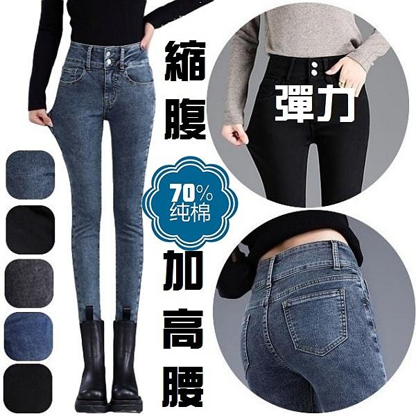 EASON SHOP(GQ0173)實拍彈力單寧磨白彈力修身高腰雙排釦牛仔褲女高腰長褲貼腿小腳鉛筆窄管褲緊身