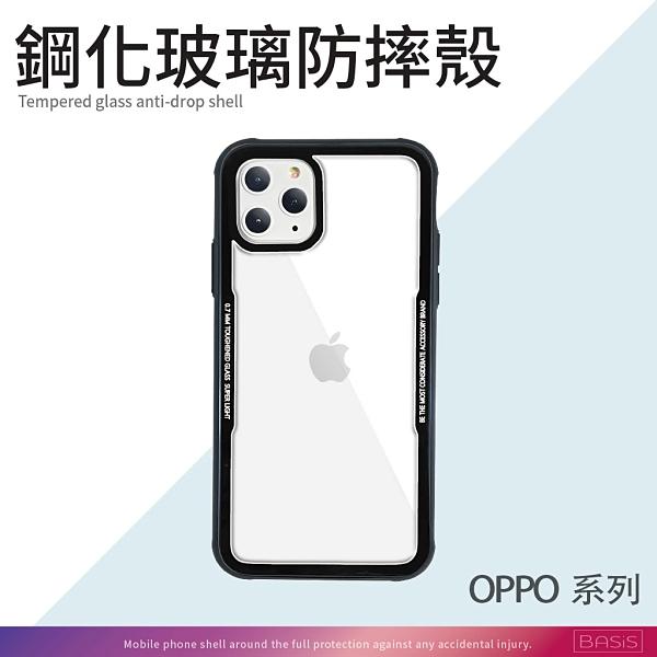鋼化玻璃手機殼 現貨正品 OPPO R15 R11S Plus 保護殼