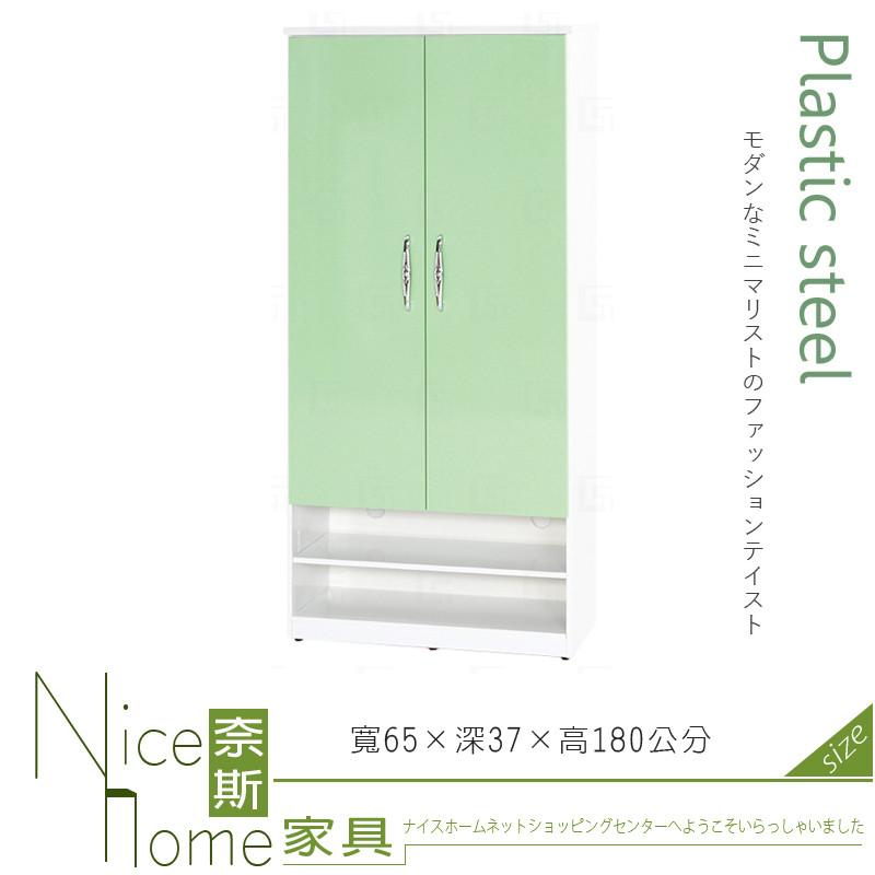 奈斯家具nice123-07-hx (塑鋼材質)2.1高6尺雙門下開放鞋櫃-綠/白色