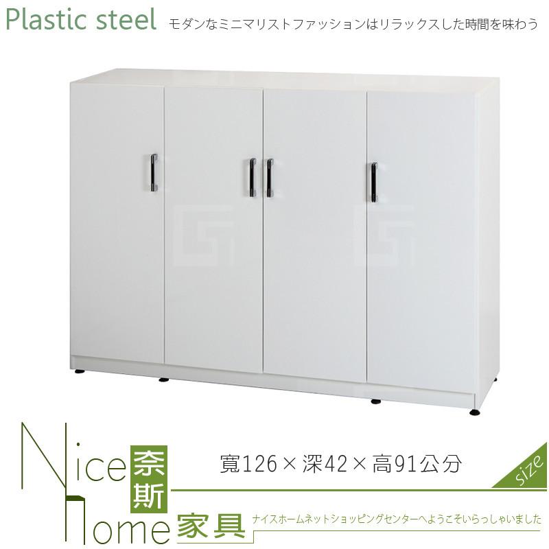 奈斯家具nice140-10-hx (塑鋼材質)5.3尺隔間櫃/鞋櫃/下座-白色