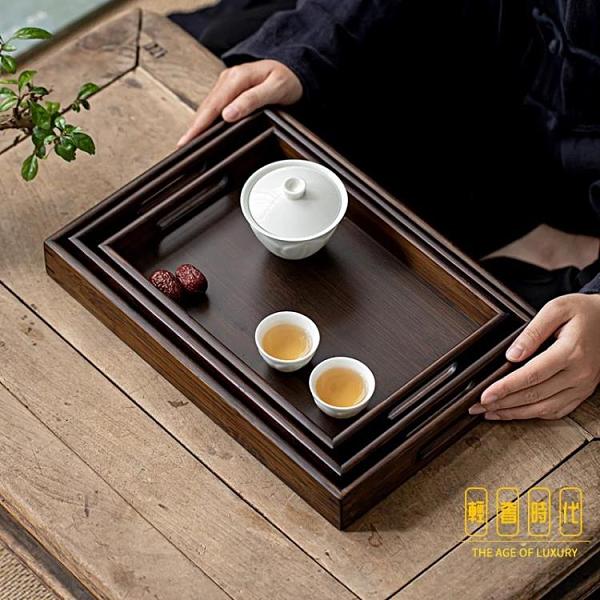 竹制托盤簡約茶藝單盤壺托長方形家用干泡盤【輕奢時代】