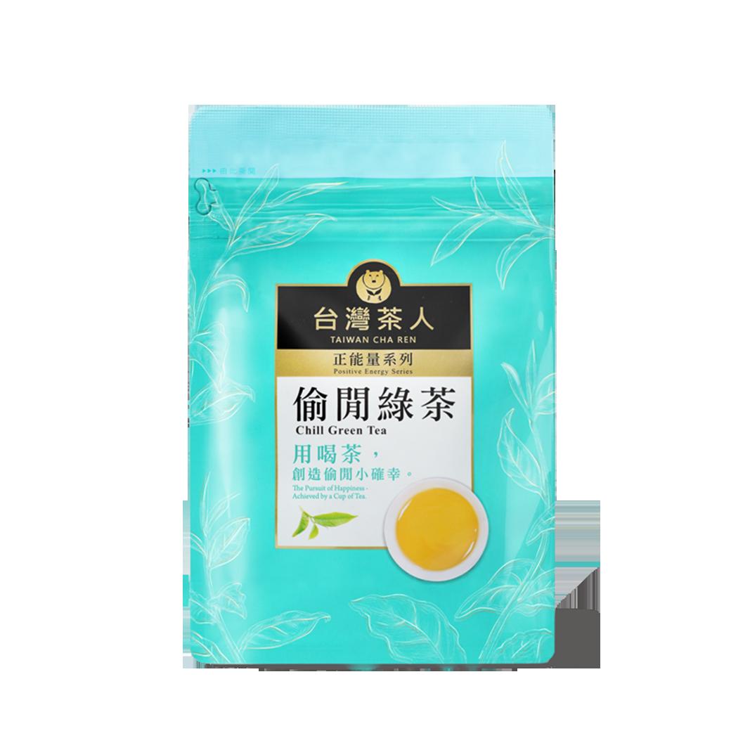 台灣茶人辦公室正能量-偷閒綠茶2gx25