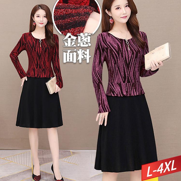 現貨出清 - 假兩件流線亮絲洋裝+別針(2色) L~4XL【294808W】-流行前線-