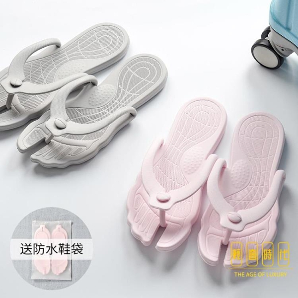 可拆卸旅行拖鞋便攜折疊出差男女浴室防滑情侶夾腳涼拖鞋【輕奢時代】