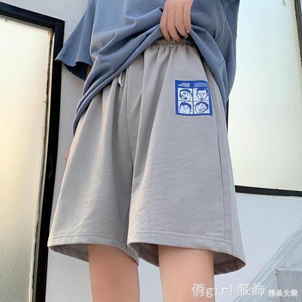 休閒短褲 休閒運動短褲女夏季寬鬆韓版薄款顯瘦直筒百搭五分褲子潮ins 開春特惠