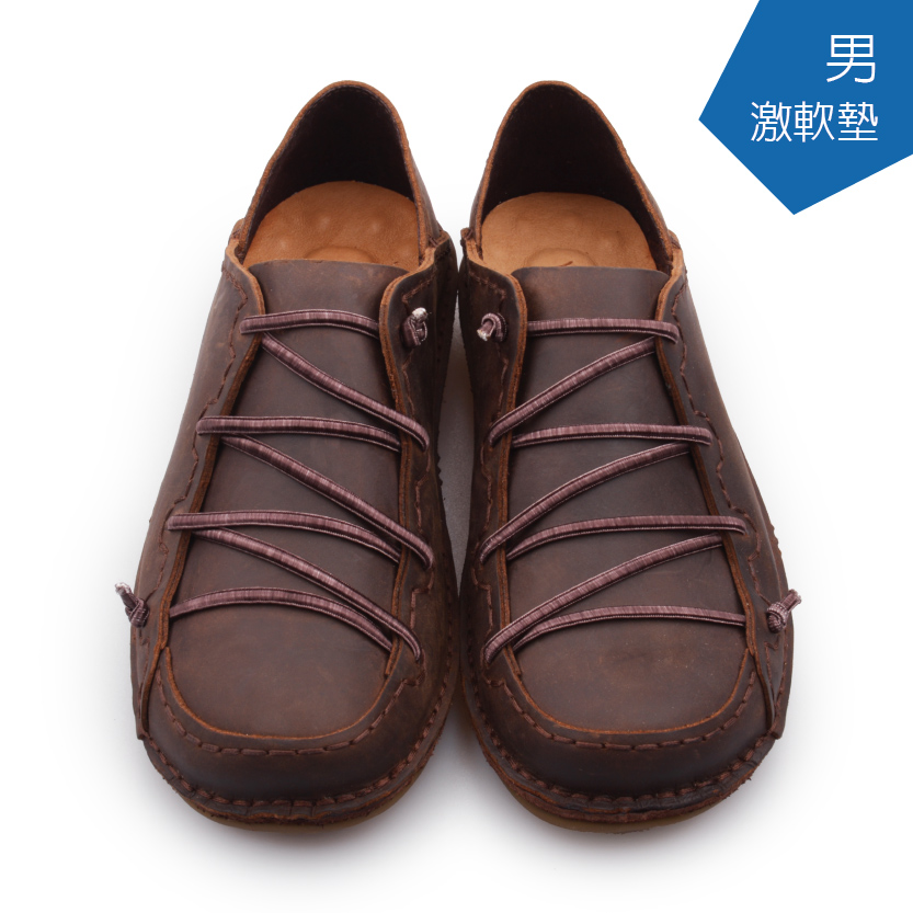 【A.MOUR 經典手工鞋】休閒鞋系列 - 咖(5502)