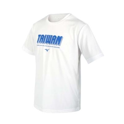 MIZUNO 男短袖T恤-台灣製 吸濕排汗 慢跑 路跑 上衣 運動 美津濃 32TA101201 白藍