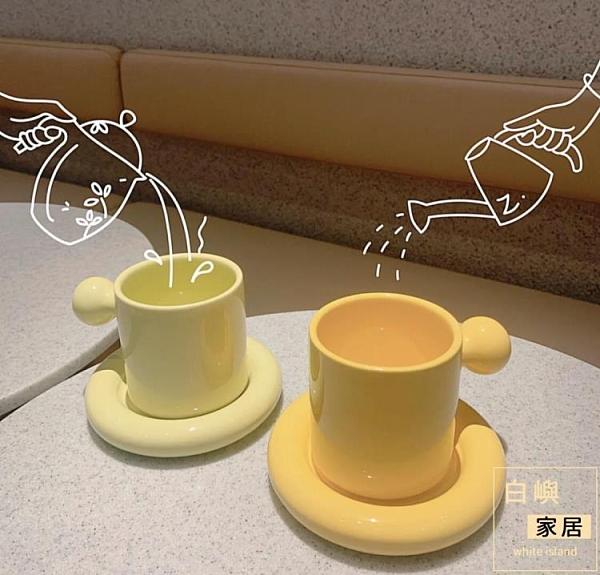 創意圓球馬克杯碟組合套裝元氣蛋黃咖啡杯帶碟子玻璃杯【白嶼家居】