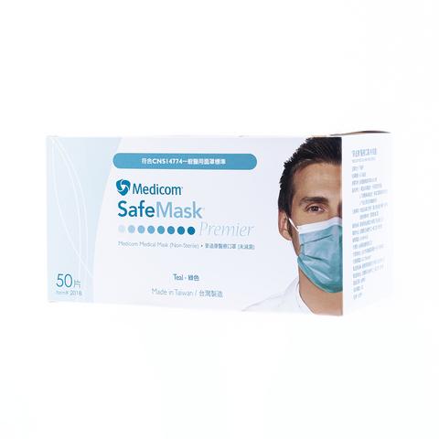 *Medicom麥迪康雙鋼印醫療口罩(未滅菌)-綠