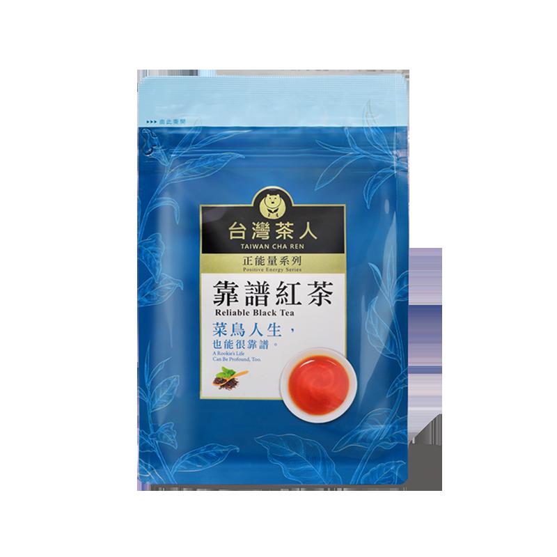 台灣茶人辦公室正能量-靠譜紅茶2gx25