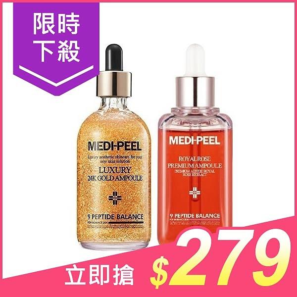 韓國 MEDI-PEEL~24K奈米黃金/皇家玫瑰安瓶精華液(100ml) 款式可選【小三美日】$299