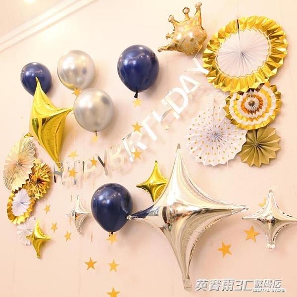 ins風網紅生日主題佈置紙扇套餐派對寶寶周歲氣球背景牆掛飾裝飾 伊衫風尚3C