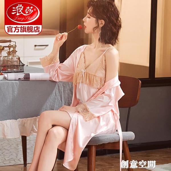 浪莎睡衣女春夏季蕾絲長袖2021新款性感吊帶睡裙睡袍套裝家居服KF 創意新品