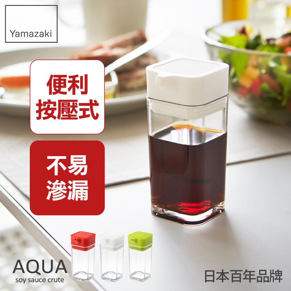 AQUA可調控醬油罐(白)/限時8折/滿兩千折200/滿四千折400/滿八千折1000