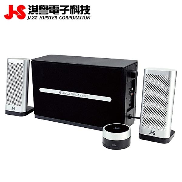 【JS 淇譽電子】JY3088 2.1無線藍牙喇叭