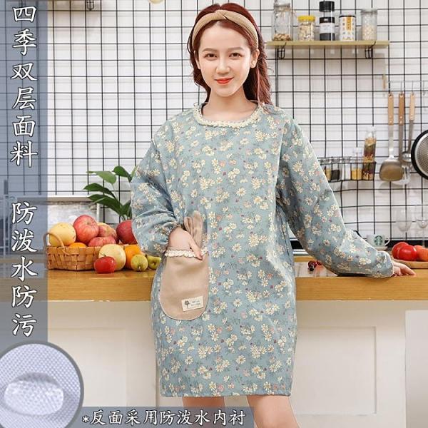 圍裙 圍裙廚房防水防油家用可愛日系韓版時尚做飯帶袖子罩衣大人圍裙女 夢藝家