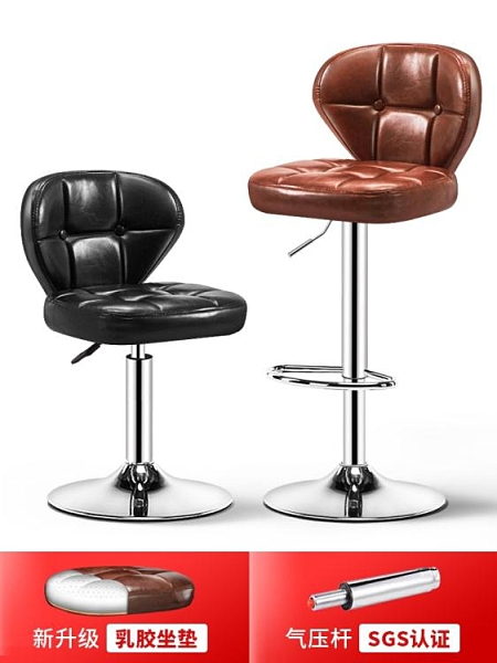吧台椅前台酒吧椅子 升降高腳凳家用吧凳 現代簡約吧椅靠背高凳子【快速出貨】