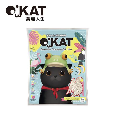 *O′KAT美喵人生-豌豆凝結砂 清新馬鞭草9LB(4.1kg)