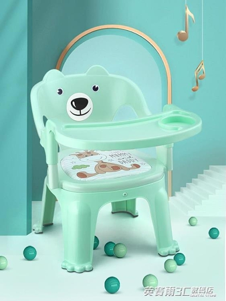 兒童餐椅帶餐盤寶寶吃飯桌嬰兒椅子餐桌靠背叫叫椅學坐塑料小凳子 伊衫風尚